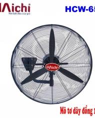 Quạt công nghiệp treo Haichi HCW 650